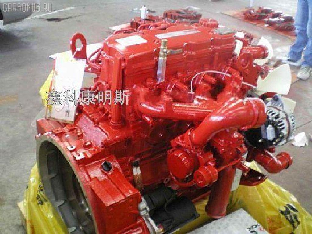 Турбина Dong feng Cummins ISDE 140-30 Фото 1