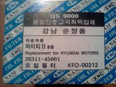 Фильтр масляный HYUNDAI HD65 D4AL Фото 1