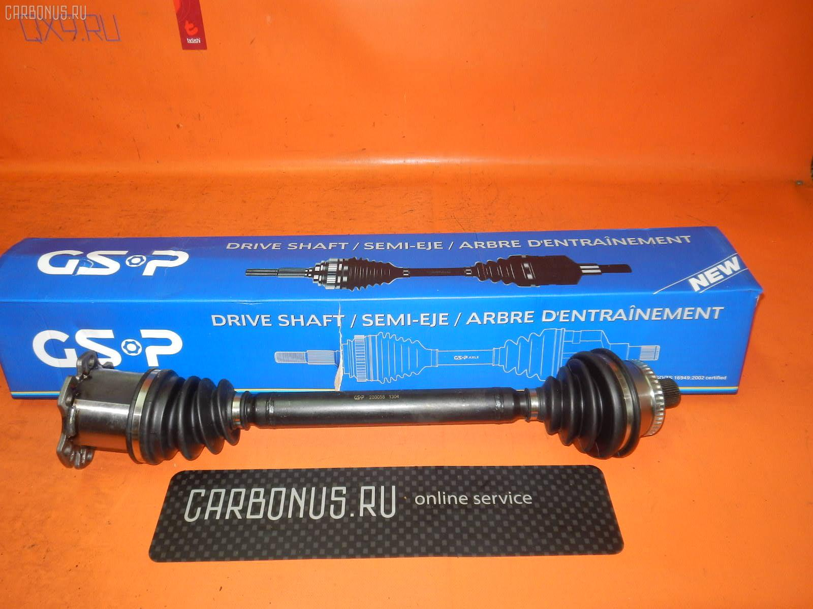 Привод AUDI A4 8E2 AVJ Фото 1