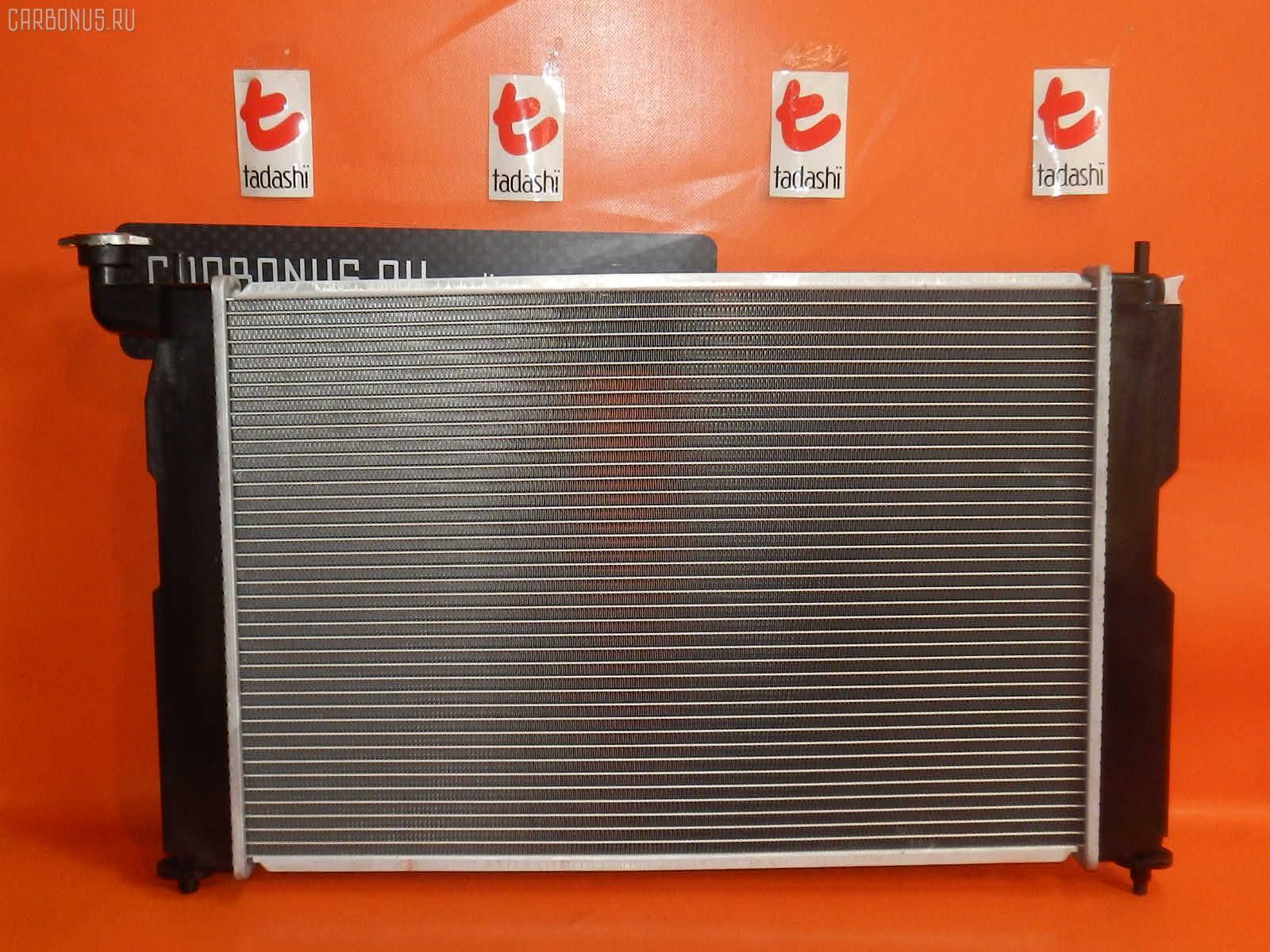 Радиатор ДВС TOYOTA WISH ANE10G 1AZ-FSE Фото 2