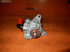 Насос гидроусилителя Honda Odyssey RB1 K24A Фото 1