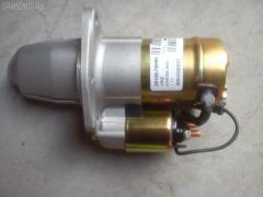 Стартер NISSAN CEFIRO A33 VQ20DE 23300-2Y900