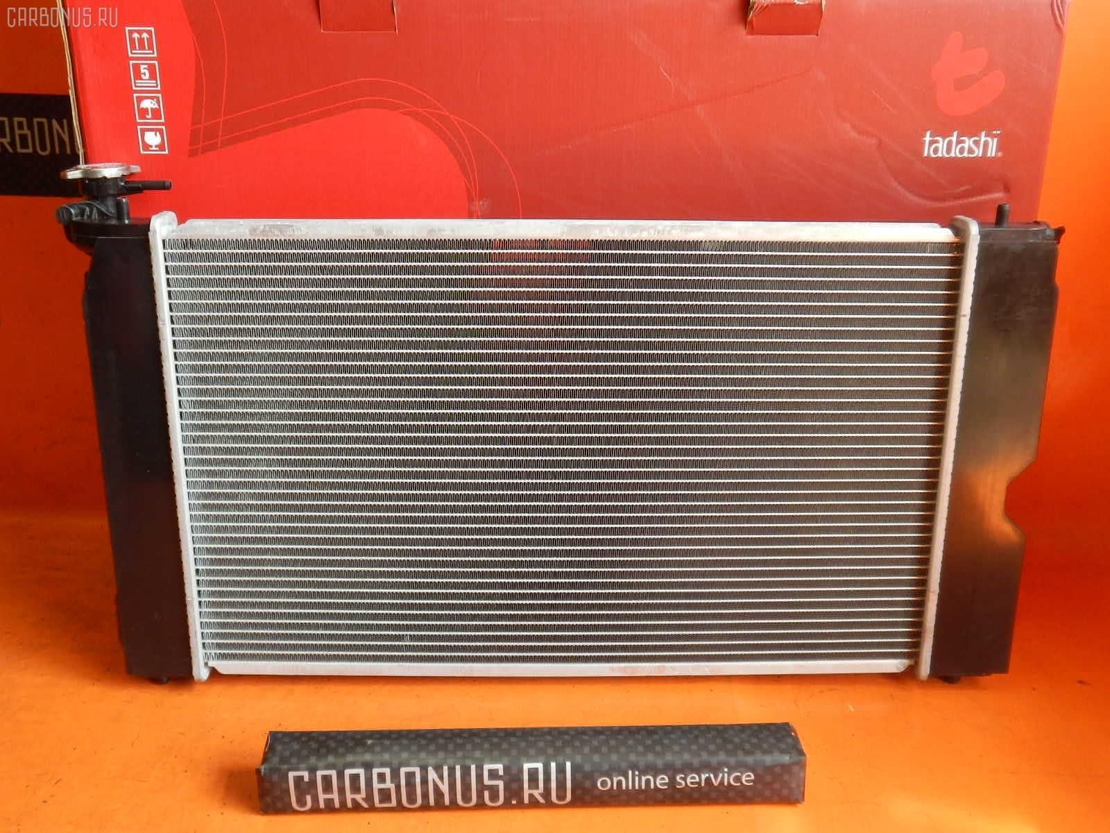 Радиатор ДВС TOYOTA COROLLA CE121 Фото 2