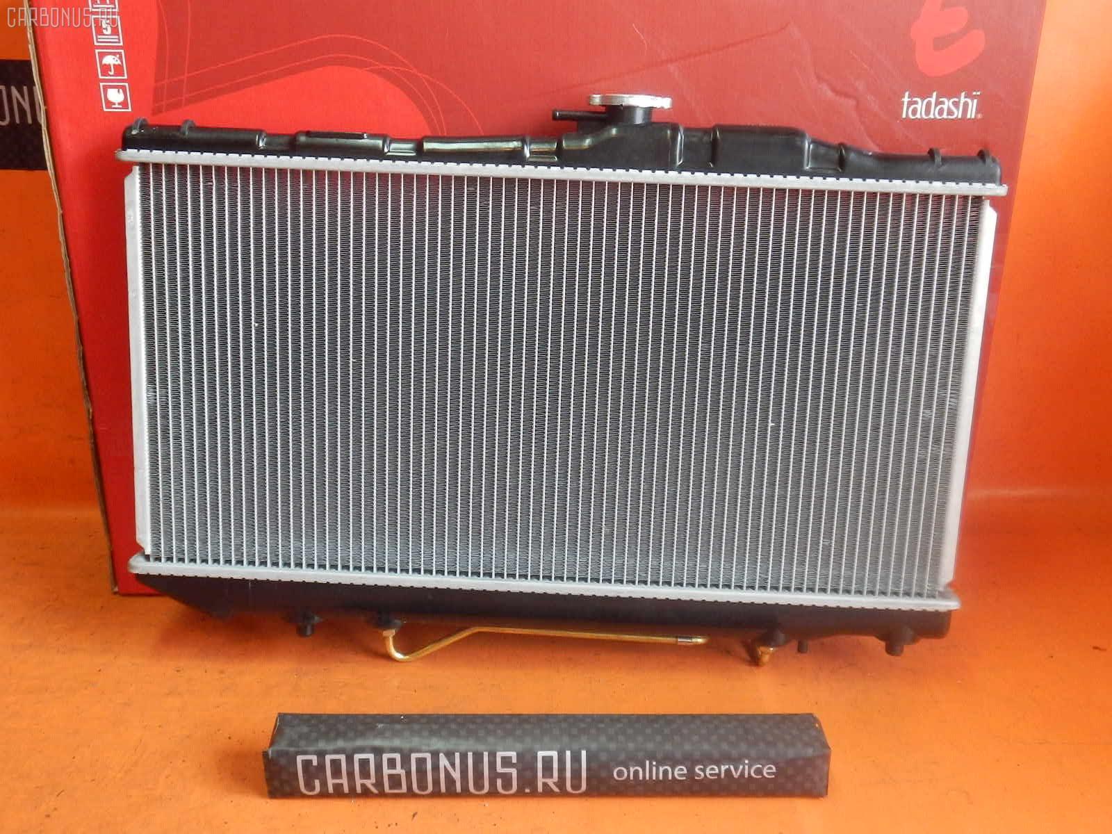 Радиатор ДВС Toyota Corona ST170 4S-FE Фото 1
