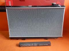 Радиатор ДВС TOYOTA CROWN JZS141 Фото 2