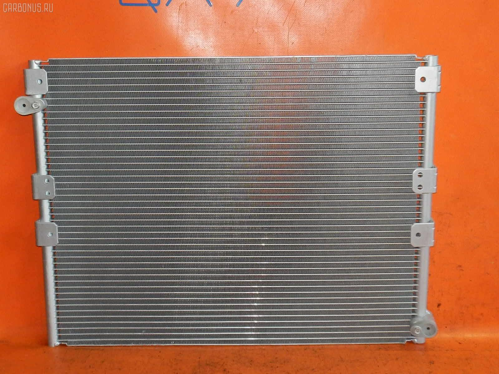 Радиатор кондиционера Toyota Hilux surf KDN185G 1KD-FTV Фото 1