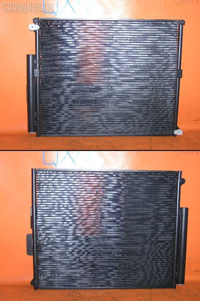 Радиатор кондиционера TOYOTA LAND CRUISER PRADO KDJ121W 1KD-FTV Фото 1
