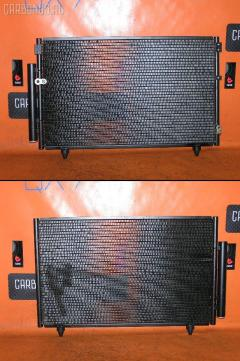 Радиатор кондиционера TOYOTA ALLION AZT240 1AZ-FSE Фото 1