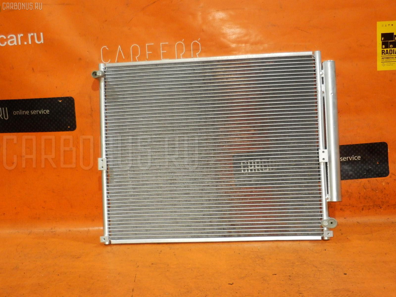 Радиатор кондиционера Toyota 4runner GRN210L 1GR-FE Фото 1