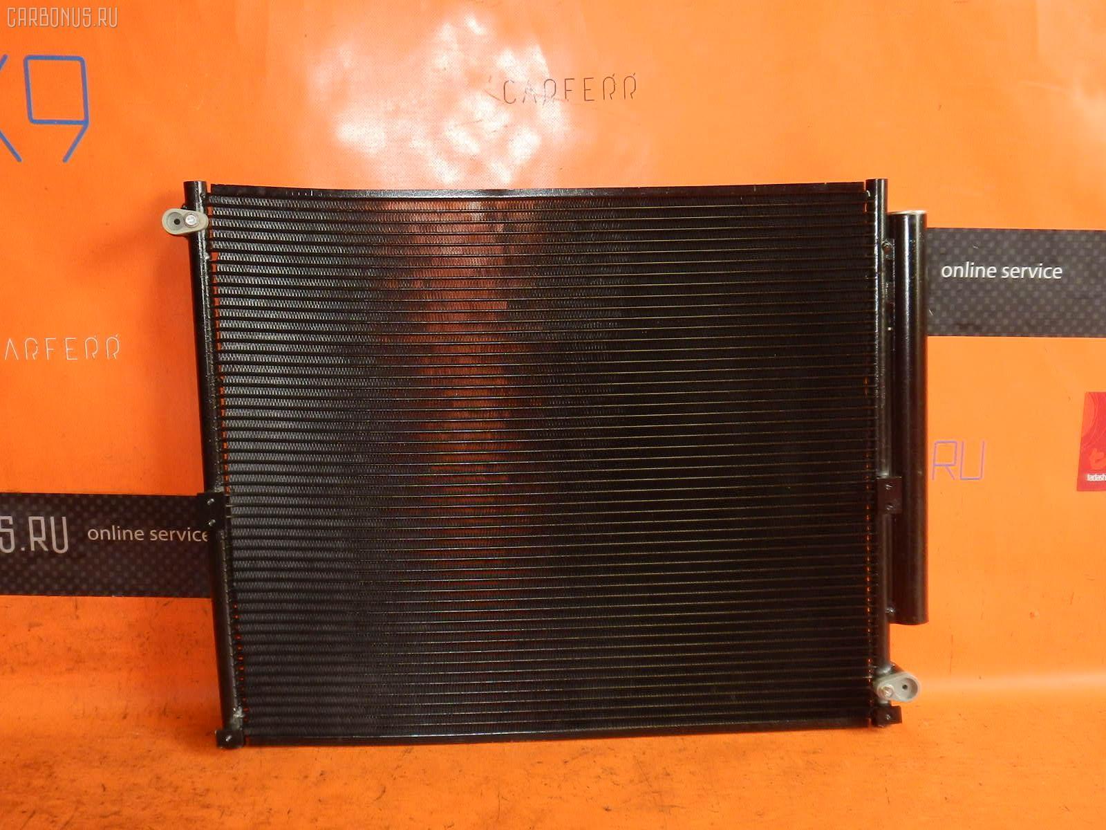 Радиатор кондиционера TOYOTA 4RUNNER GRN210L 1GR-FE Фото 2