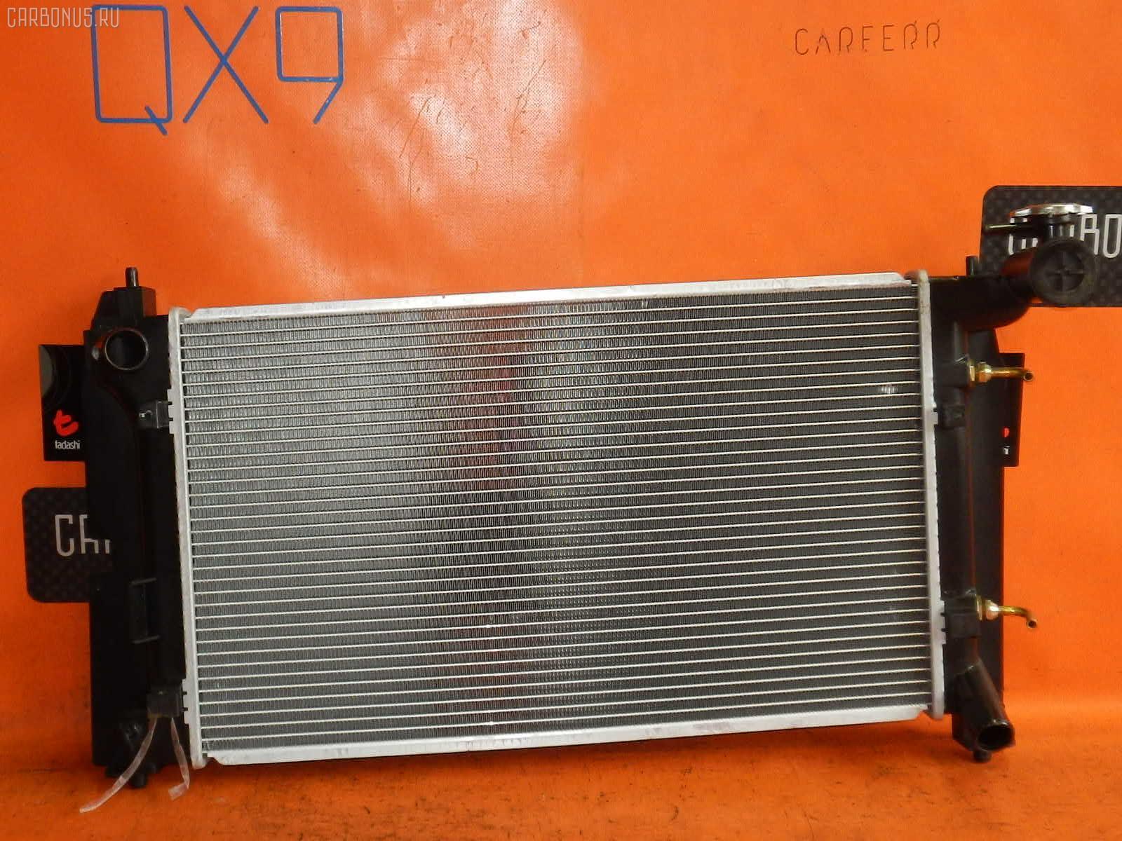 Радиатор ДВС TOYOTA COROLLA ZZE122 1ZZ-FE Фото 2