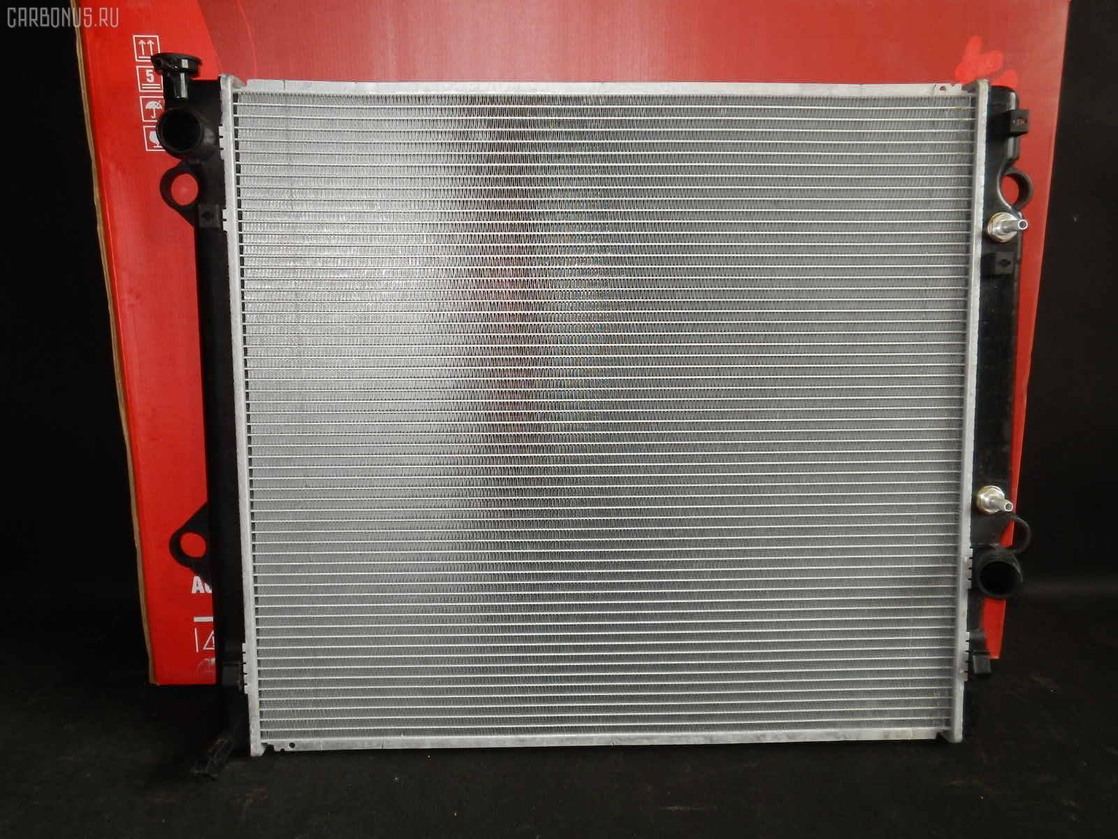 Радиатор ДВС Lexus Gx470 UZJ120L 2UZ-FE Фото 1