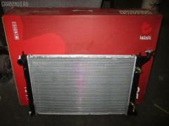 Радиатор ДВС TOYOTA ALLION ZZT245 1ZZ-FE Фото 1