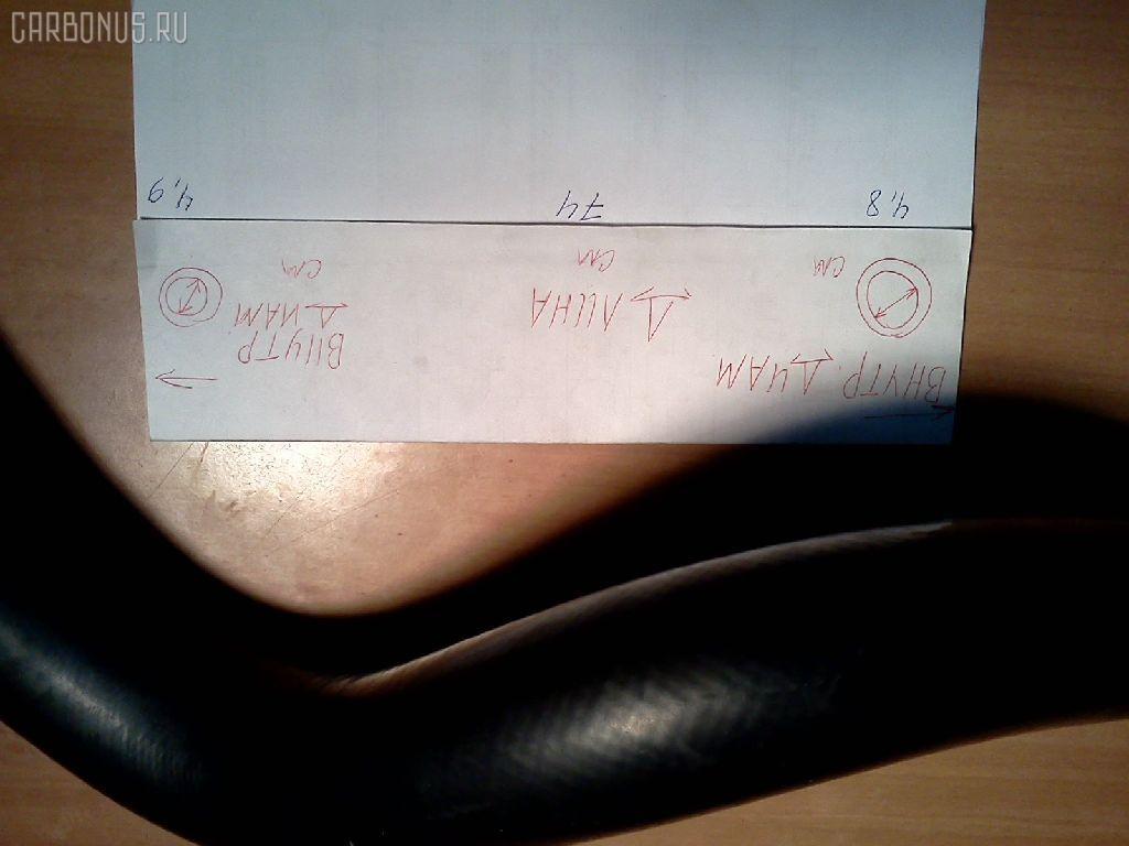 Патрубок радиатора ДВС HITACHI EX220-5 Фото 1