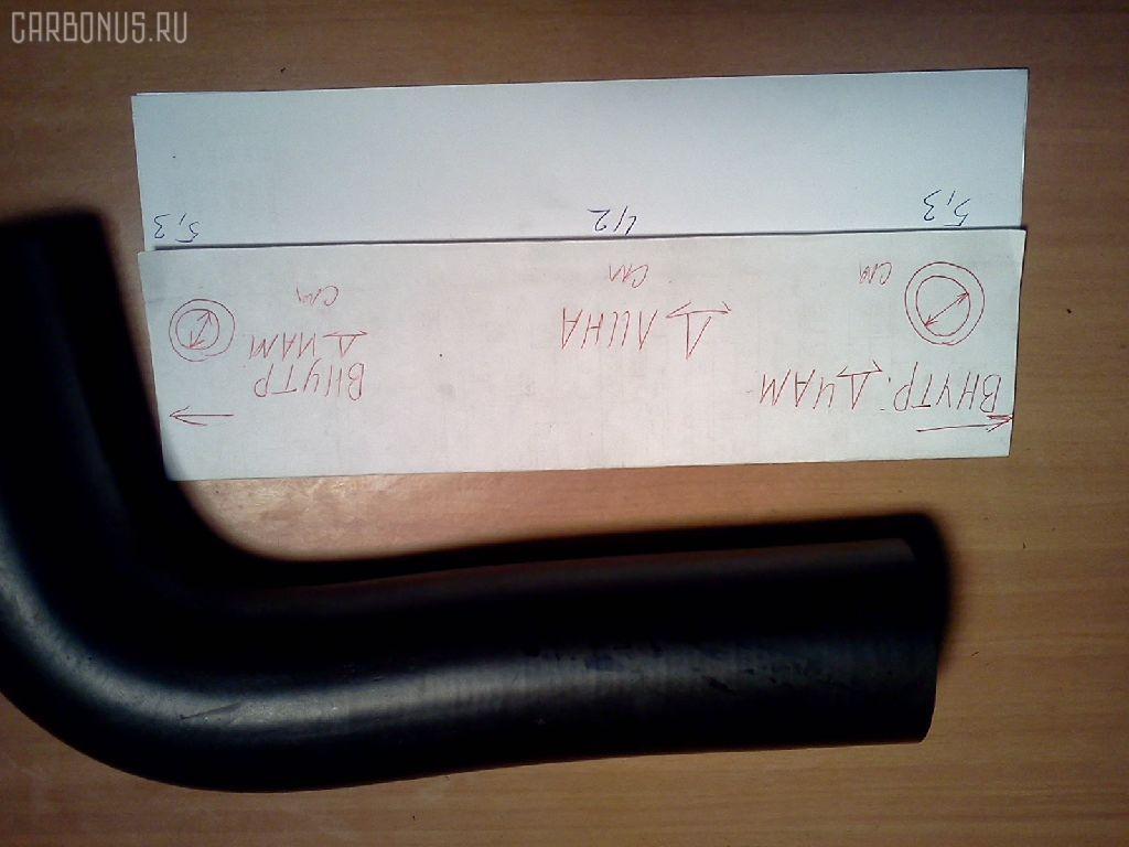 Патрубок радиатора ДВС CATERPILLAR E120 Фото 1