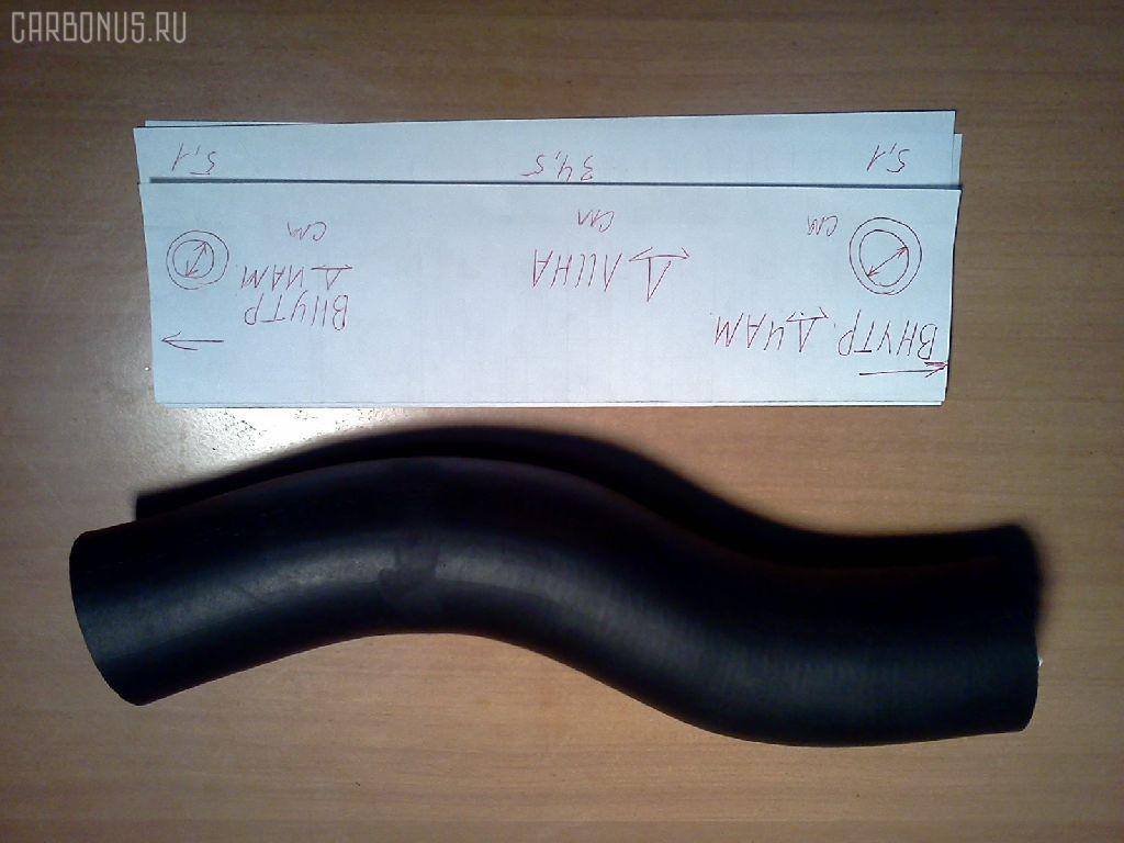 Патрубок радиатора ДВС DAEWOO DH220-3 Фото 1