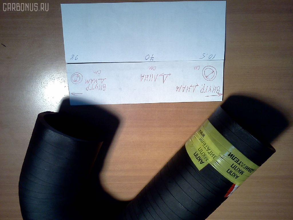 Патрубок турбины HYUNDAI R220-5 Фото 1