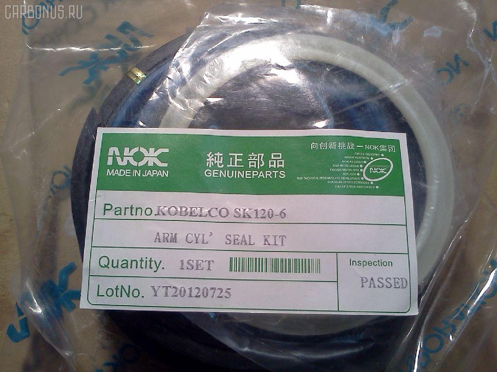 Ремкомплект гидроцилиндра KOBELCO SK120-6 Фото 1