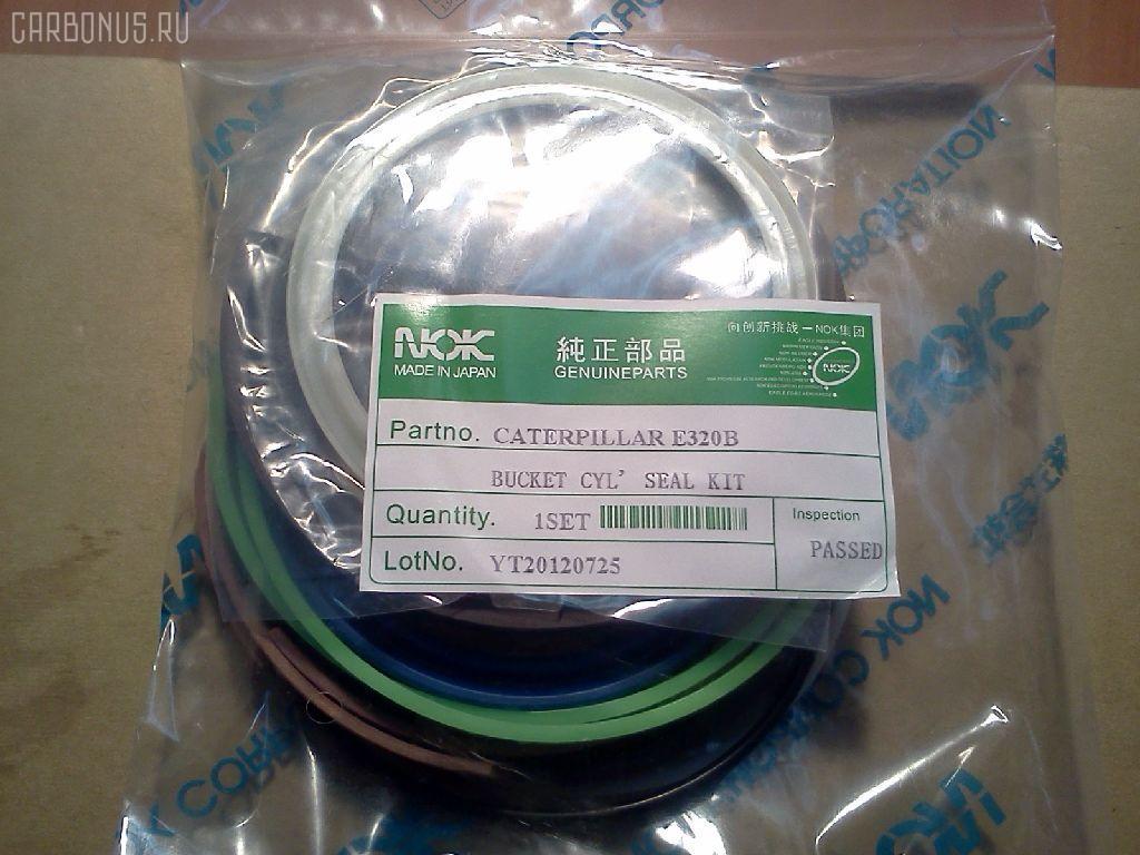 Ремкомплект гидроцилиндра Caterpillar E320b Фото 1