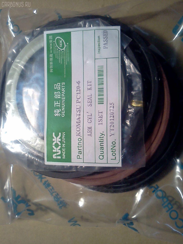 Ремкомплект гидроцилиндра KOMATSU PC120-6 Фото 1