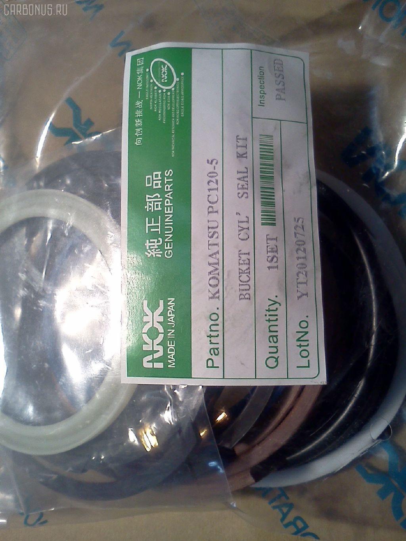 Ремкомплект гидроцилиндра KOMATSU PC120-5 Фото 1