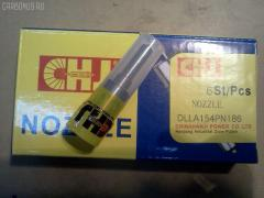 Распылитель форсунки ISUZU ELF NHR69 4HF1 Фото 1
