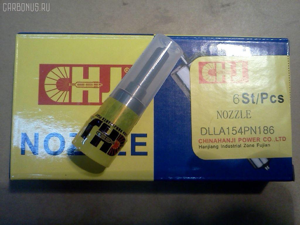 Распылитель форсунки ISUZU ELF NHR69 4HF1. Фото 10