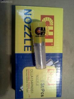 Распылитель форсунки ISUZU ELF NPS58 4BE1 Фото 1