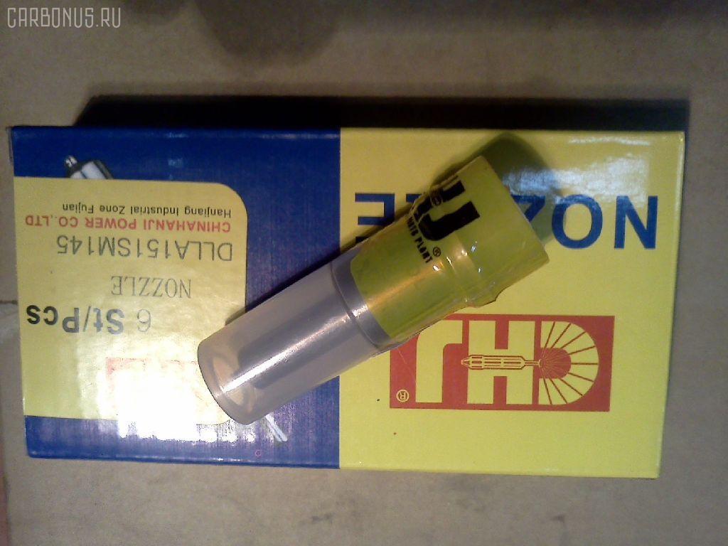 Распылитель форсунки ISUZU TRUCK 10PB1 Фото 1