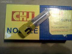 Распылитель форсунки на Isuzu Elf NKR71 4HG1 CHJ DLLA154PN185