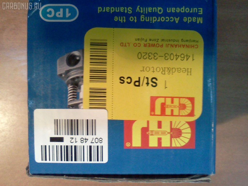 Плунжер HONDA HORIZON UBS69GWH 4JG2-T Фото 4