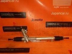 Рулевая рейка BMW 5-SERIES E39 CARFERR CR-043-E39