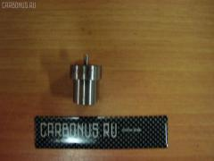 Распылитель форсунки на Mazda Titan VS CHJ DN0PD605