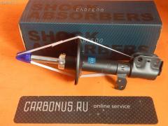 Стойка амортизатора TOYOTA COROLLA AXIO NZE144 CARFERR CR-049FL-T260  8144012 Переднее Левое