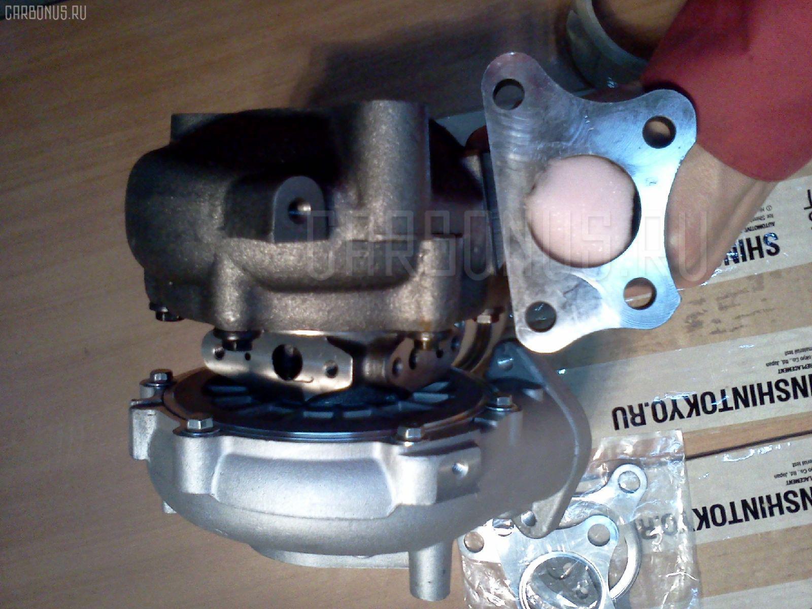 Турбина Nissan Pathfinder YD25DDTI Фото 1