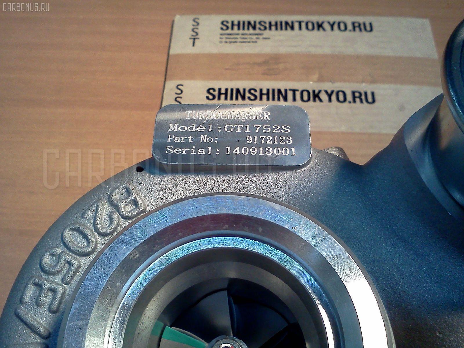Турбина SAAB 9-3 YS3D B205E Фото 2