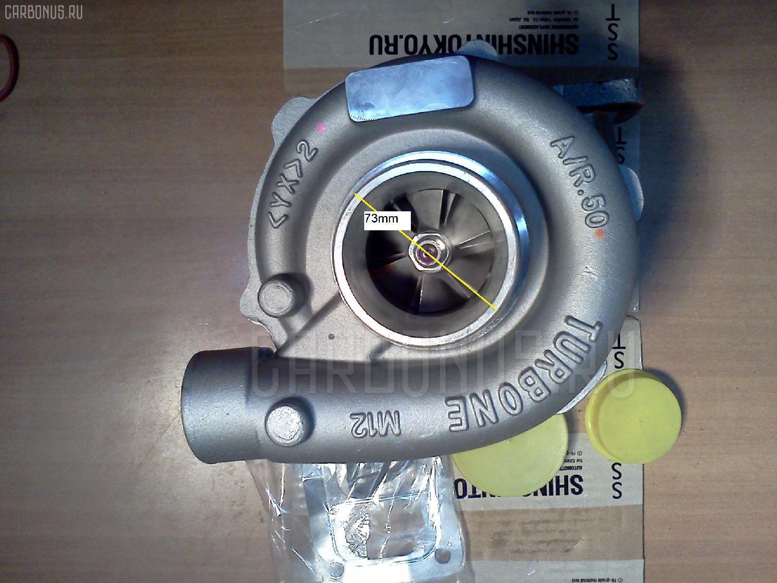 Турбина ISUZU FORWARD FRD11 6BD1T. Фото 1