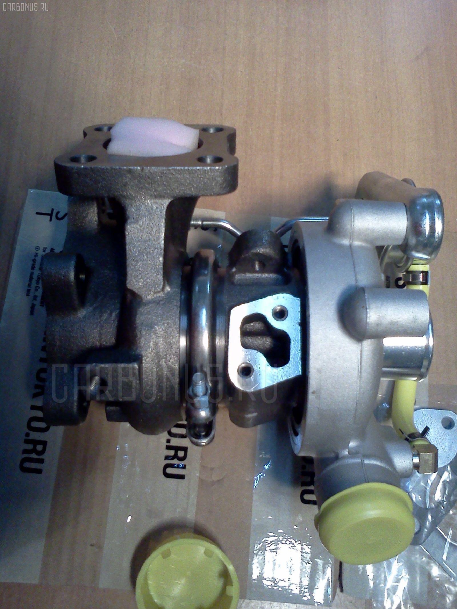 Турбина TOYOTA LITE ACE CR38 3CT Фото 6