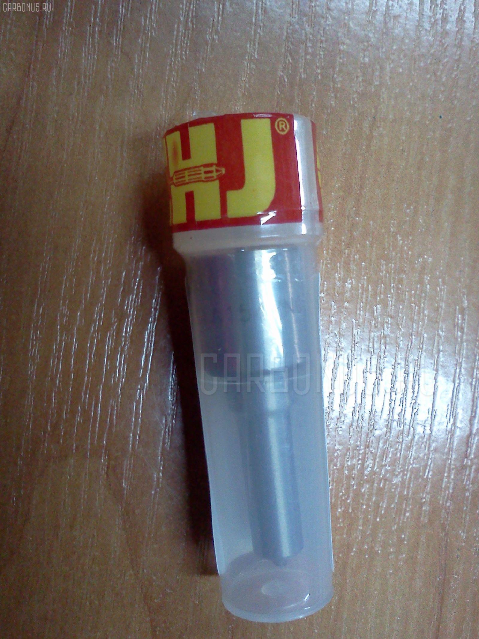 Распылитель форсунки ISUZU ELF NKR 4BC2. Фото 6