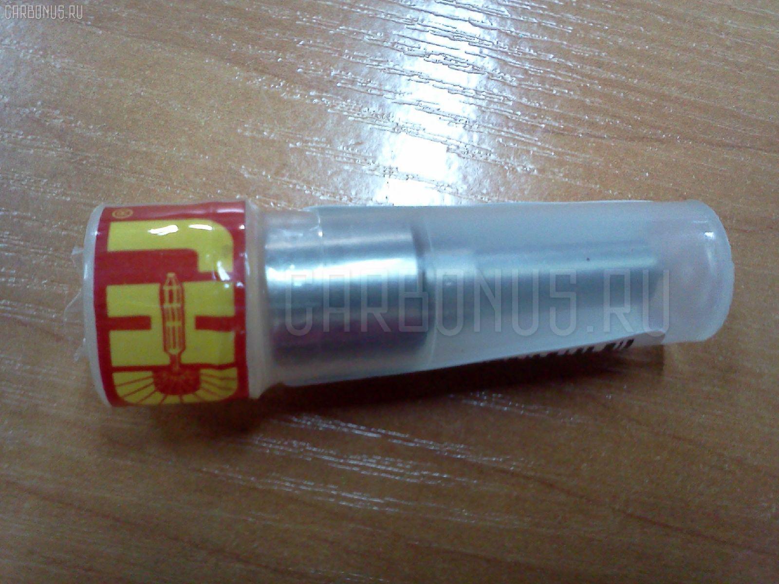 Распылитель форсунки MITSUBISHI CANTER 4D33 Фото 1