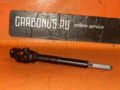 Рулевой карданчик LEXUS RX300 MCU15 Фото 1