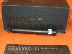 Амортизатор на Isuzu Bighorn UBS69DW CARFERR CR-003F-UBS69G  344279, Переднее расположение
