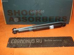 Амортизатор на Nissan Datsun AMD21 CARFERR CR-003R-AMD21  553153, Заднее расположение