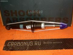 Стойка амортизатора NISSAN SUNNY B15 CARFERR CR-049R-B15  341279 Заднее