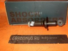 Стойка амортизатора HONDA CR-V RD4 CARFERR CR-049R-RD4  341463 Заднее