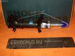 Стойка амортизатора DAIHATSU TERIOS J102G CARFERR CR-049FL-J102  333434 Переднее Левое