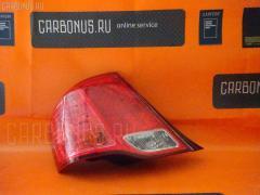 Стоп Toyota Corolla axio NZE144 Фото 3