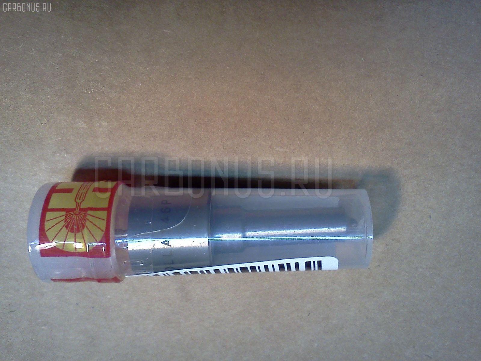 Распылитель форсунки ISUZU ELF 4HE1TC Фото 1