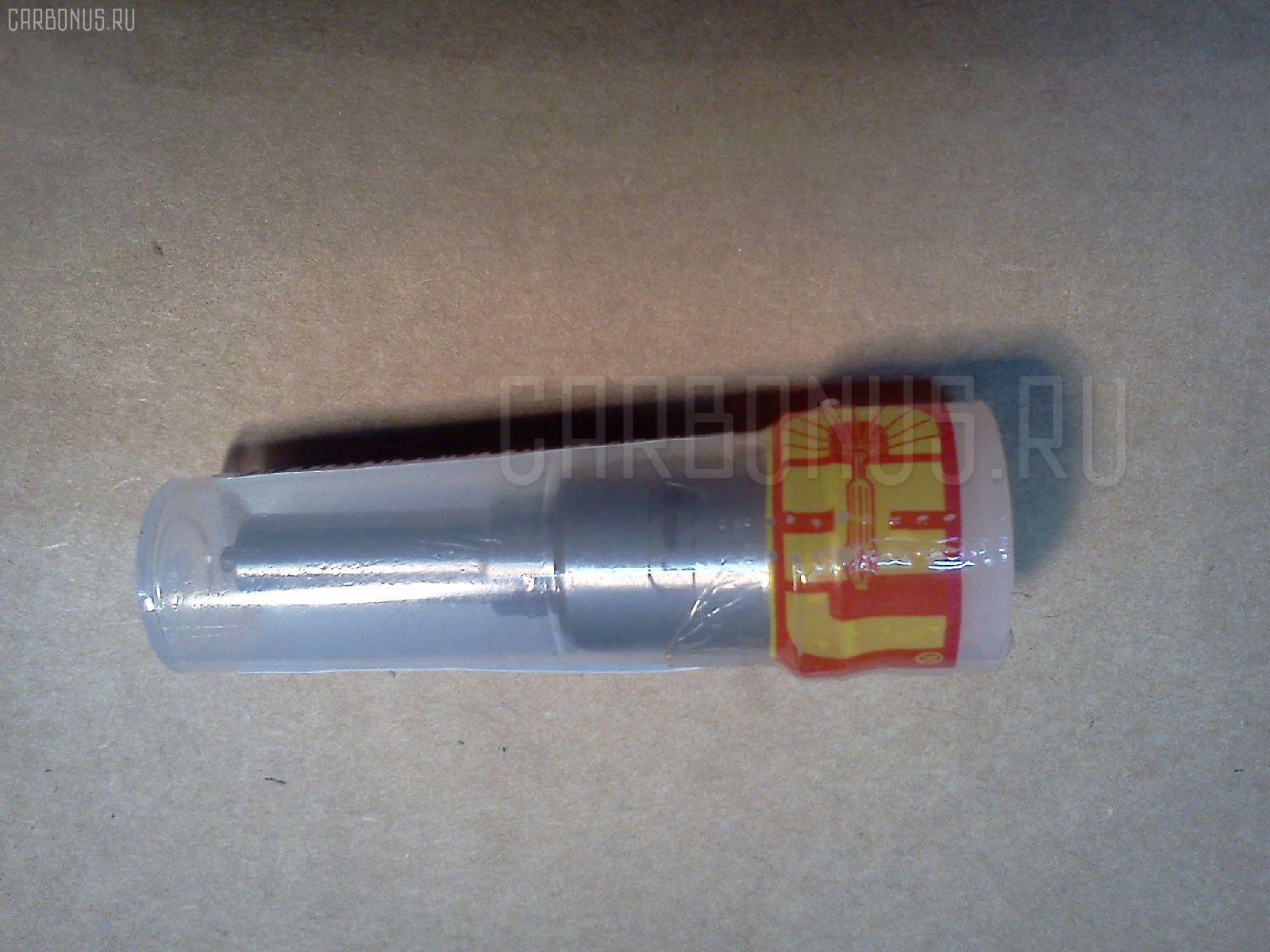 Распылитель форсунки ISUZU ELF 4HE1TC. Фото 3