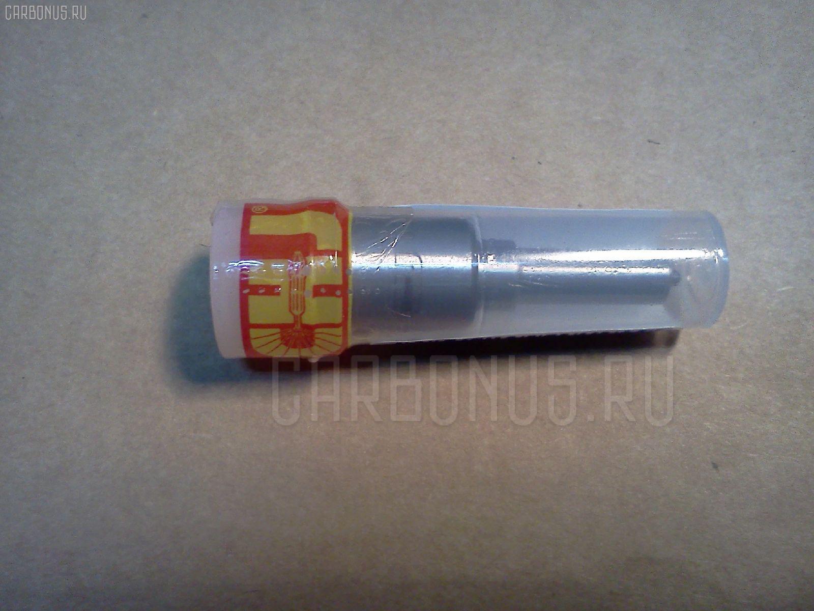 Распылитель форсунки ISUZU ELF 4HE1TC. Фото 8